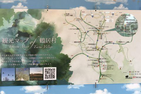 イメージ図/観光マップを設置しました@ハックルベリー