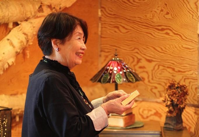 Yasuko Ando